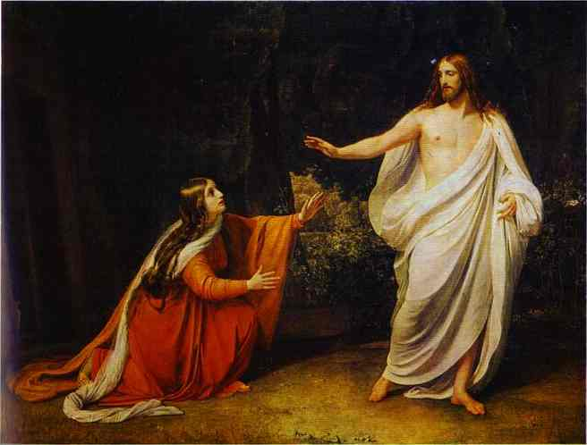 Mary Magdalene and Jesus Christ